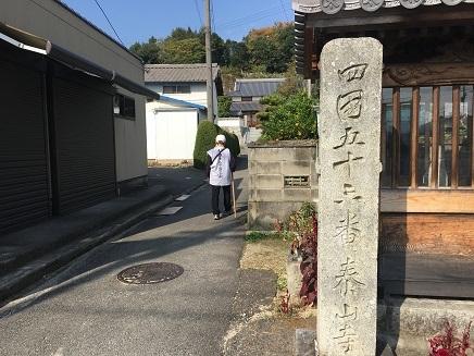 11172016 56番太山寺S1