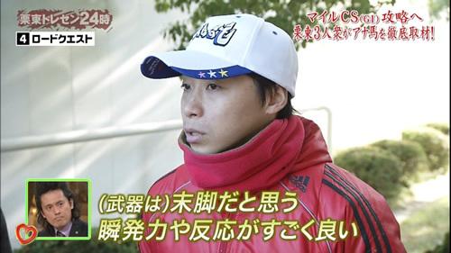 2016年 マイルチャンピオンシップ うまんちゅ4