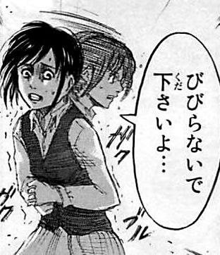 【阪神JF】リスグラシューの追い切りが怪物レベルな件