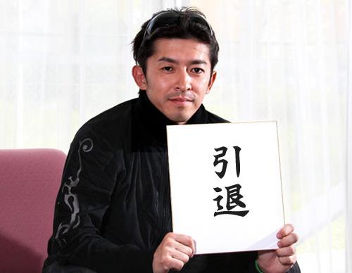 福永祐一「後藤さんは落馬ばかりするから引退勧告しようと思ってた」
