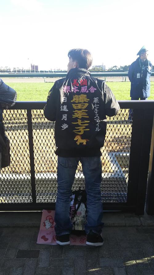 【画像】伝説の藤田菜七子ヲタが中京競馬場にいたw
