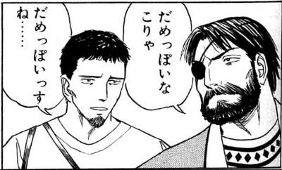 【朝日杯FS】ミスエルテ弱すぎワロタ