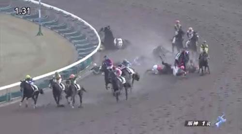 阪神1Rで5頭落馬