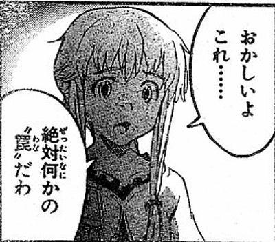 【有馬記念】キタサンブラック・サトノダイヤモンドの単勝オッズの怪