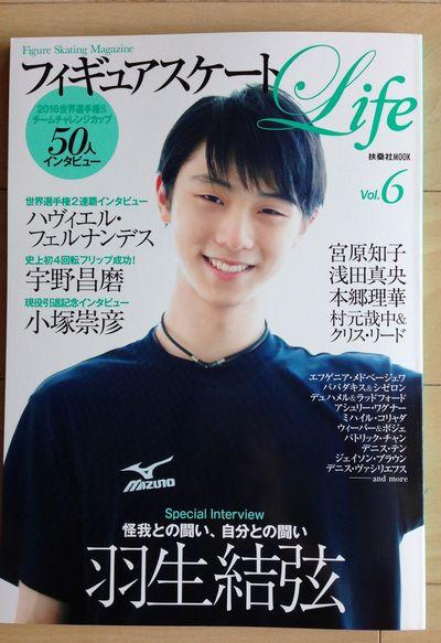 Life vol6 (ブログ)