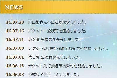 テレ東HP NEWS