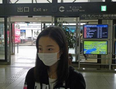 2016.9.26日刊スポーツ:伊丹空港に帰国、本田真凜(ブログ)