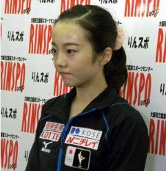 2016.10.8 日刊スポーツ「真凜SP首位」