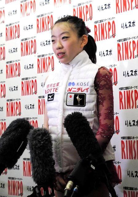 2016.10.9 デイリースポーツ「紀平3A-3Tも」