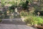 大吉山入口