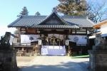 真田神社1