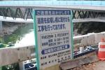 白虹橋-3