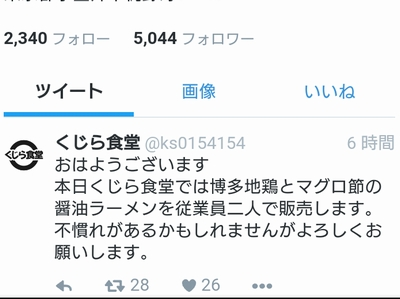 goj14361 (3)