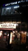 東京018