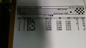 DSC_0014_1600.jpg