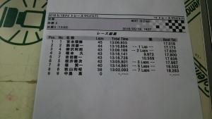 DSC_0034_1600.jpg