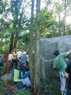 コッペパン岩160925