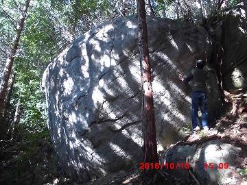 良さげな岩161015