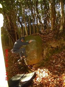 入り口岩ガンバB20161210