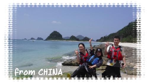 CHINA①