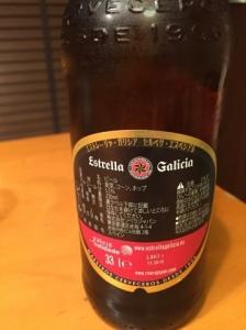 Estrella Galicia 03