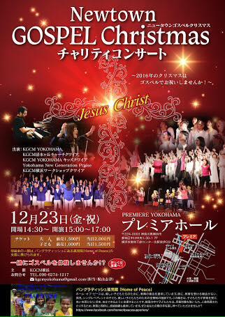 KGCM Yokohama 1