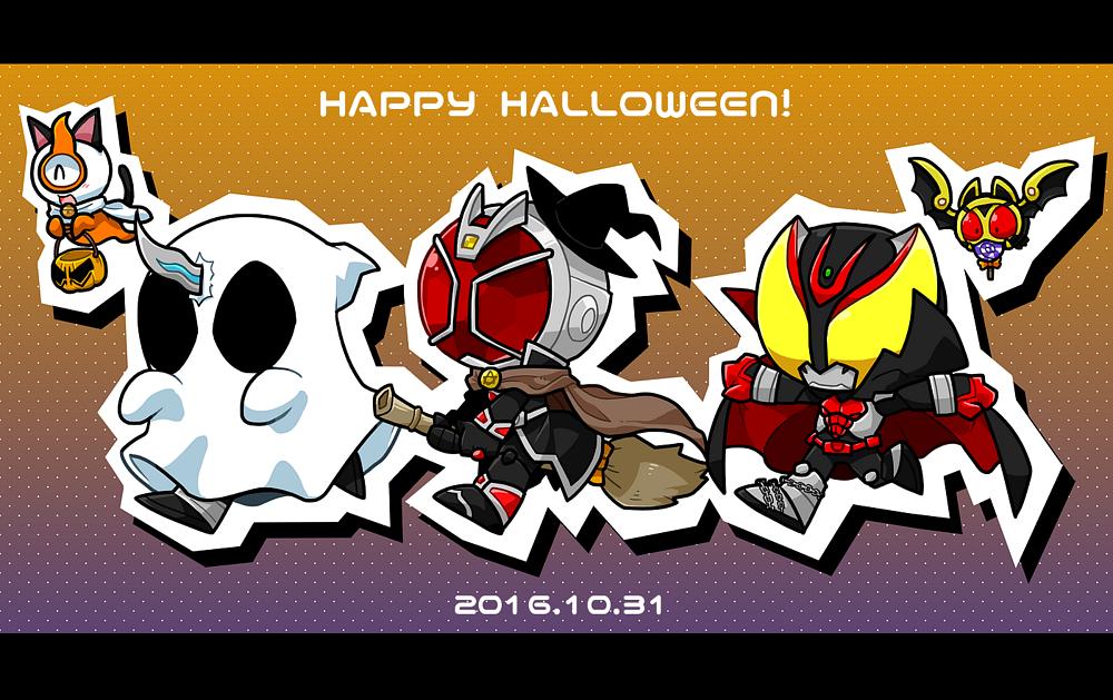 rider_halloween.png