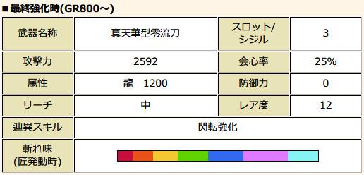 bandicam 2016-12-16 10-31-15-667