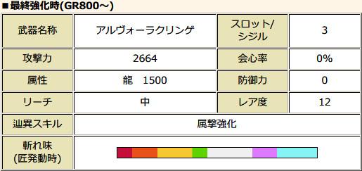 20161216103510ad3.jpg