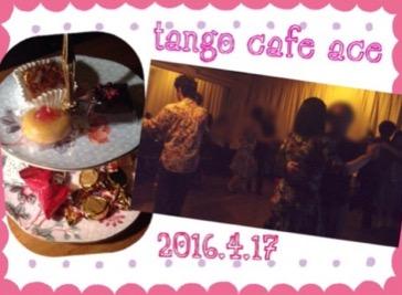 2016/4/17 Tango Cafe Ace