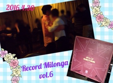 2016-4-30 RecordMilonga
