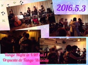 2016_5_3_KMF_Tango Waseda