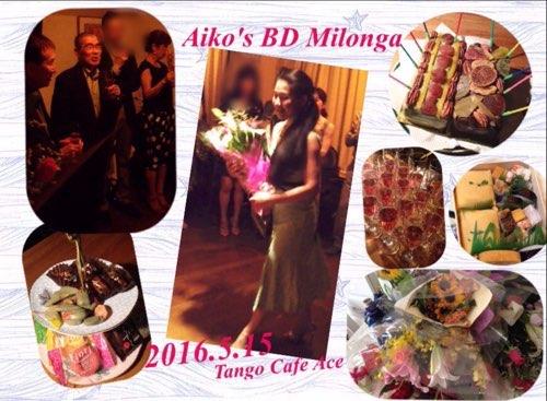 2016_5_15_Aiko's BD Milonga in Tango Cafe Ace_1