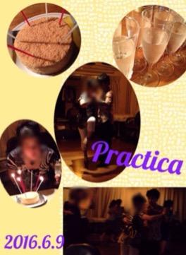 2016_6_9 Practica