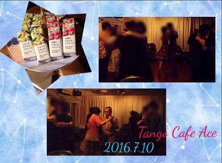 2016_7_10_Tango Cafe Ace