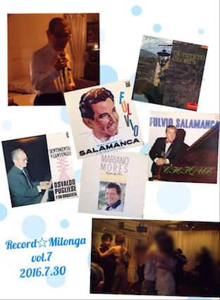 2016_7_30_Record Milonga