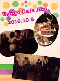 2016_10_2 Tango Cafe Ace