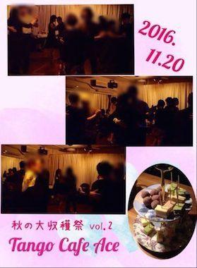 2016_11_20_Tango Cafe Ace