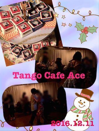 2016_12_11_Tango Cafe Ace