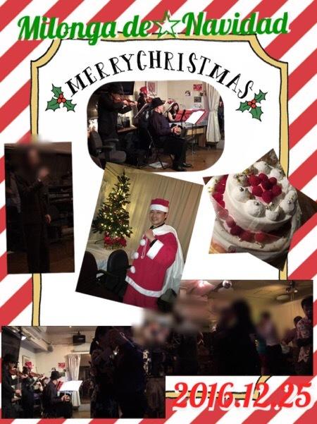 2016.12.25 Milonga de Navidad 1