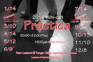 2016_11_10_Practica_info