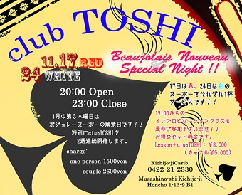 2016_11_17-24_clubTOSHI_Special_Night_info