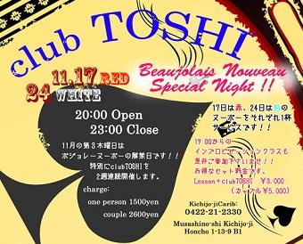 2016_11_17-24_clubTOSHI_Special_Night_info