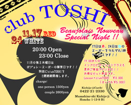 2016_11_17-24clubTOSHI_Special_Night_info