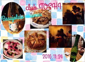2016_11_24_clubTOSHI_BJN_W