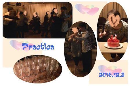 2016_12_8_Practica