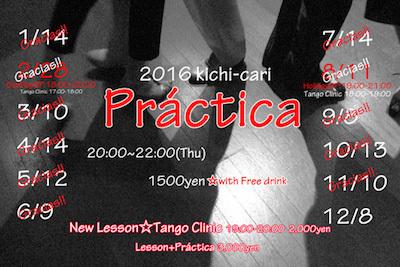 2016_12_8_Practica_info