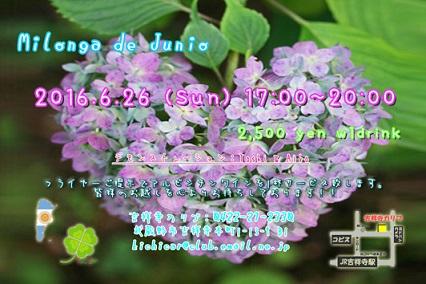 2016_6_26_Milonga-de-Junio