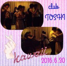 2016_6_30_clubTOSHI