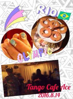 2016_8_14_Tango_Cafe_Ace